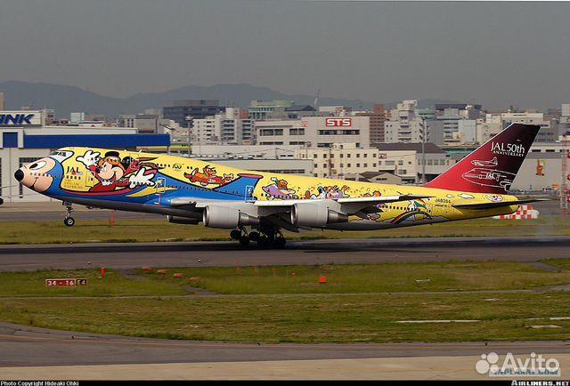 Авиабилеты в доминикану купить иркутск владивосток билеты на самолет цена билета