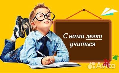Услуги Помощь в выполнение курсовых и дипломных работ в  Услуги Помощь в выполнение курсовых и дипломных работ в Челябинской области предложение и поиск услуг на avito Объявления на сайте avito