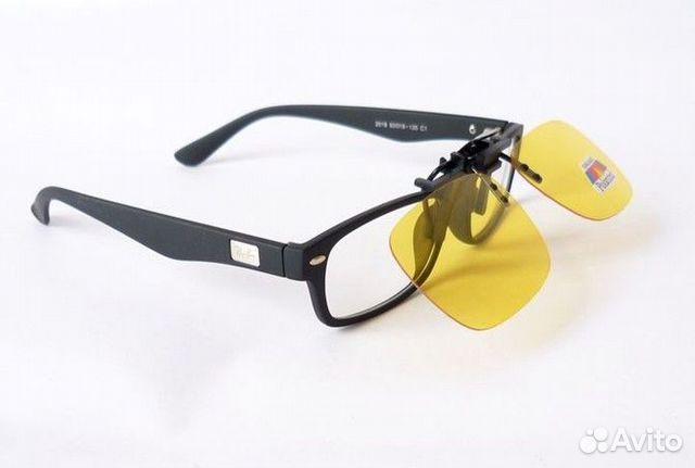 Купить очки гуглес в наличии в салават комплект комбо для беспилотника фантом