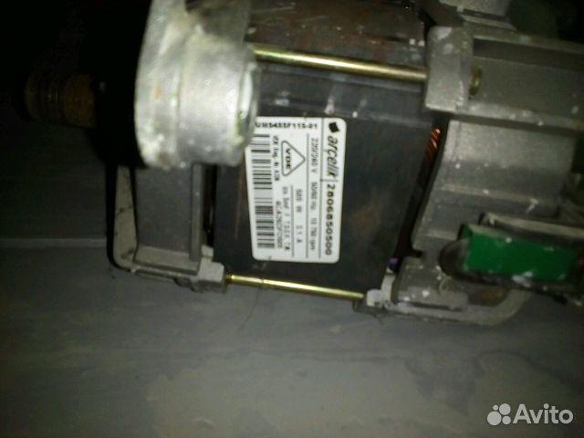 Двигататель стиральной машины 89187967348 купить 3