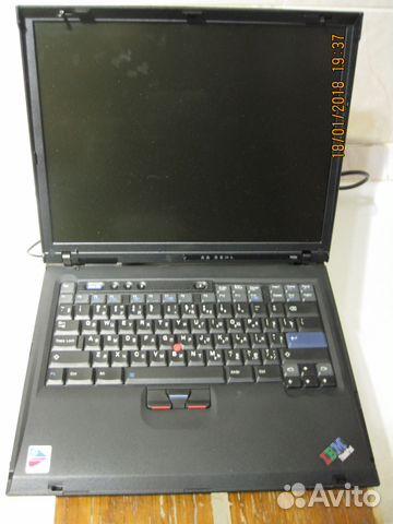 IBM R50E NETWORK DRIVERS WINDOWS 7