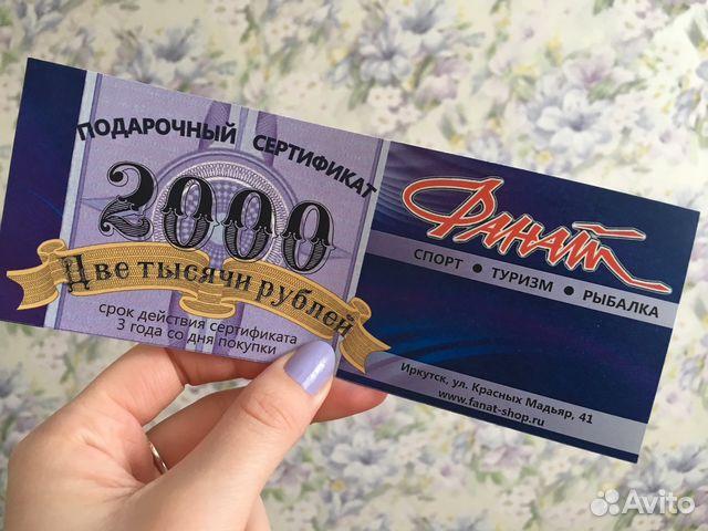 Сертификация оборудования базы отдыха в иркутске какие родственники умершего ветерана имеют право на получение жилищного сертификата