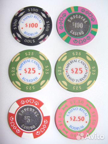 Магнит на холодильник фишки для казино на заказ игровые автоматы чипы