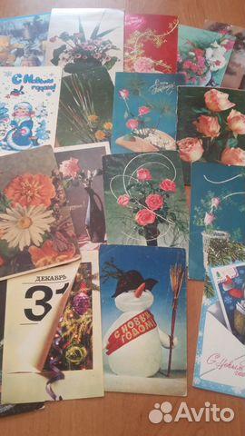 Поздравляем, авито продажа открыток в московской области