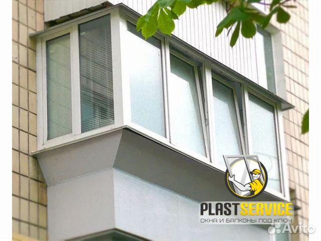 Остекление балконов рехау делайт окна века ремонт балконов