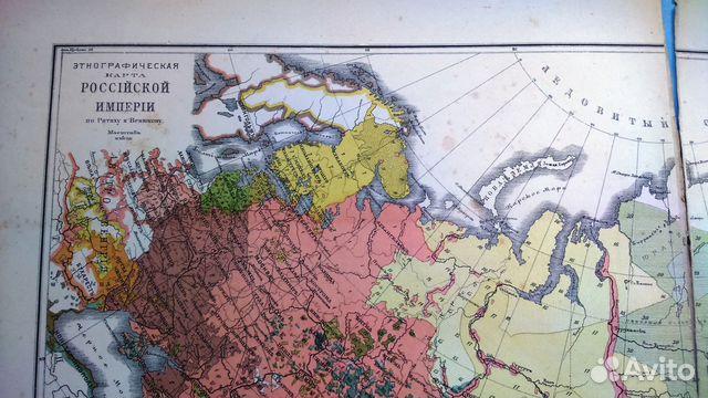 Старинные карты. Атлас Ильина, 19 век 89119196999 купить 7