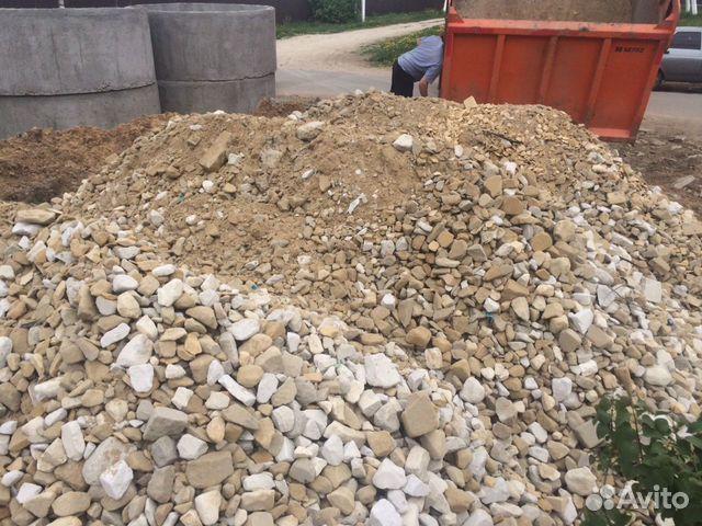Купить бетон на авито бу штукатурка известково цементным раствором пропорции