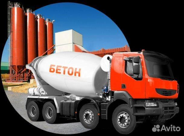 Купить бетон узловая раствор тяжелый цементный