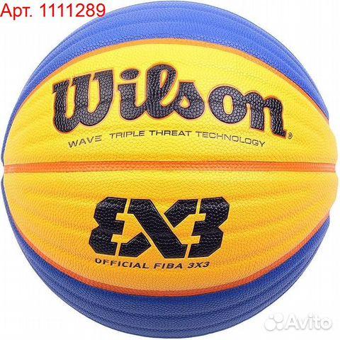 410c2828431 Мяч баскетбольный д/стритбола wilson WTB0533XB р.6 купить в Москве ...
