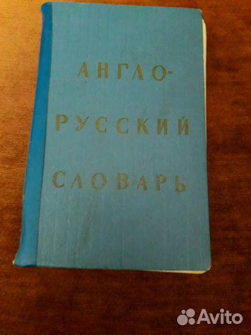 Книга 89043231072 купить 8