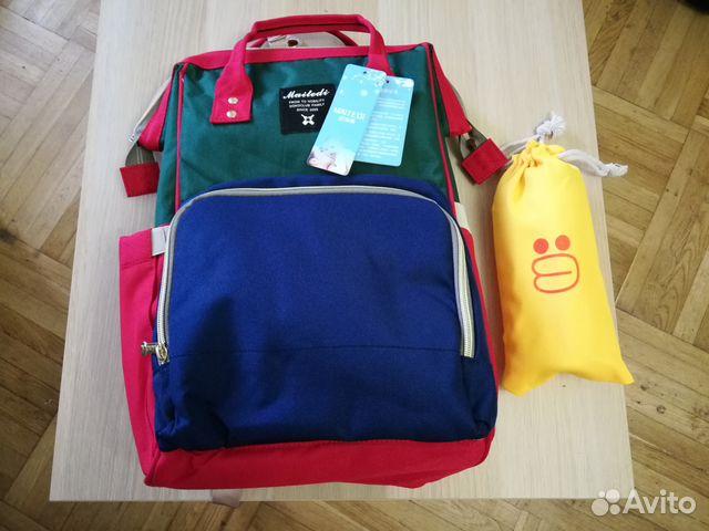 548b3f057d6b Сумка рюкзак для мамы купить в Краснодарском крае на Avito ...