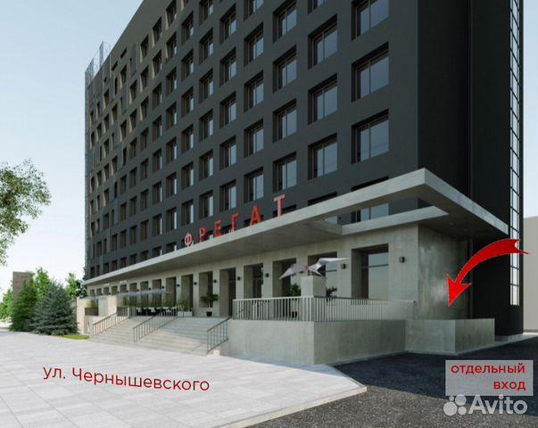 Авито саратов сниму коммерческую недвижимость недвижимость в белгороде коммерческая