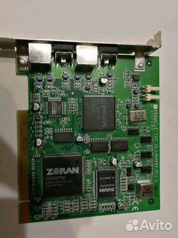 LAHVDRX-PCI-1 64BIT DRIVER