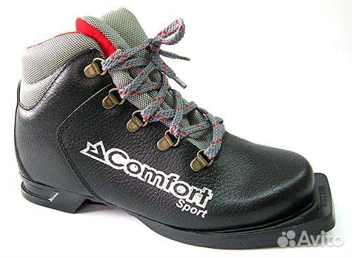 c81e50fbbbc6 Ботинки лыжные   Festima.Ru - Мониторинг объявлений