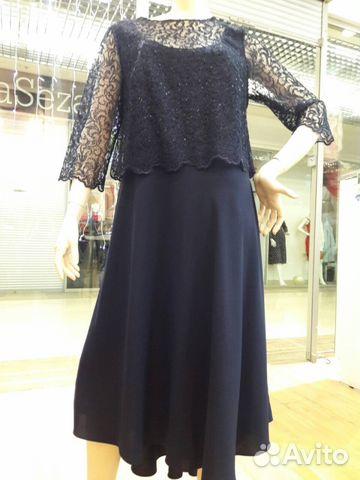 4f55d81c4a3 Вечернее платье для праздника