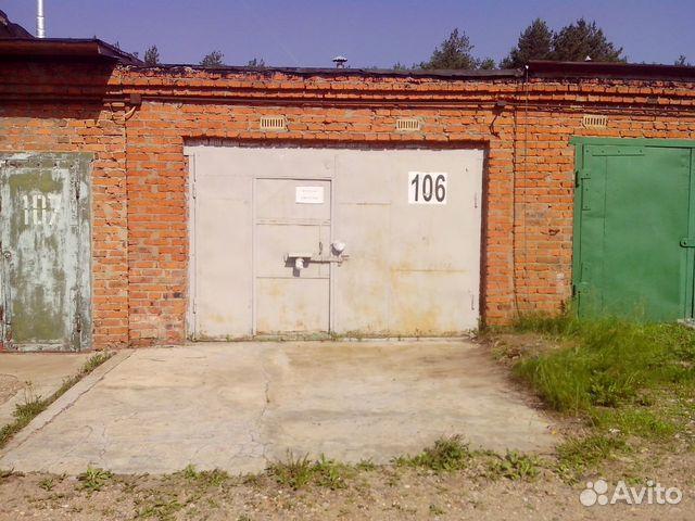 Подать объявление о продаже гаража в москве подать бесплатное объявление 83 add html