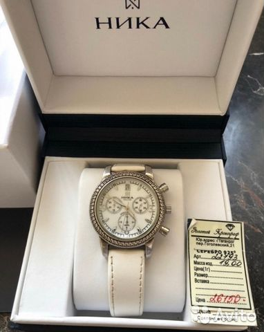 2b06537c7aee Серебрянные женские часы   Festima.Ru - Мониторинг объявлений
