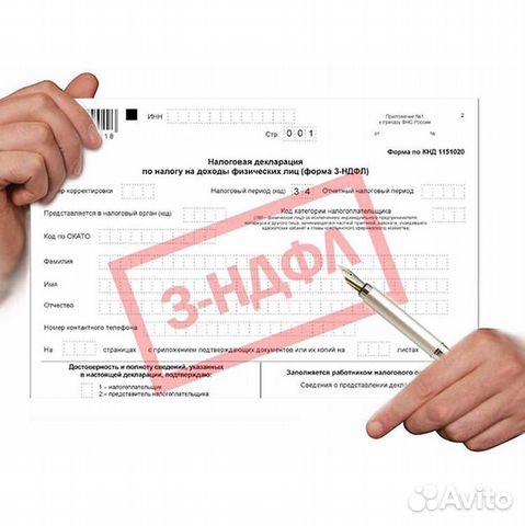 регистрация ип в красноярском крае