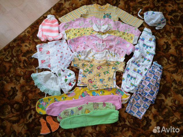 8bb78b0df2dc2 Вещи для новорождённого пакетом купить в Саратовской области на ...