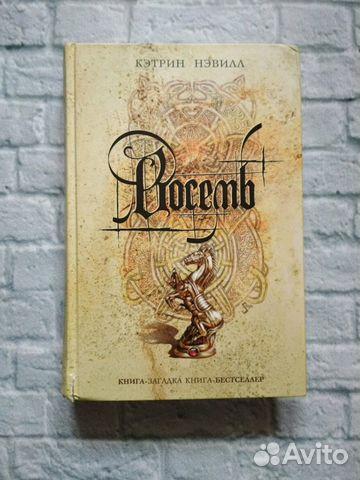 Книга 89234250626 купить 1