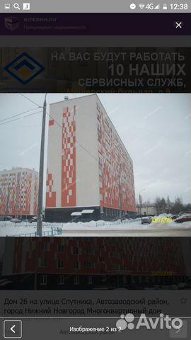 Продается однокомнатная квартира за 2 080 000 рублей. Нижний Новгород, улица Спутника, 26, подъезд 1.