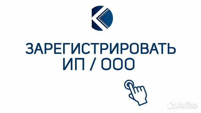 Регистрации ип саратов ооо деньги взаймы личный кабинет регистрация