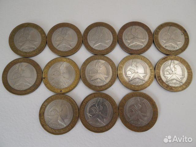 Монеты юбилейные купить 1