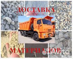 Бетон няндома тощий бетон армирование