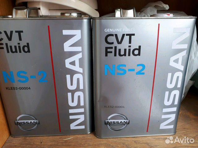 Масло для вариатора Nissan CVT Fluid NS-2