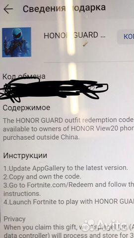 Honor guard купить в Москве на Avito — Объявления на сайте Авито