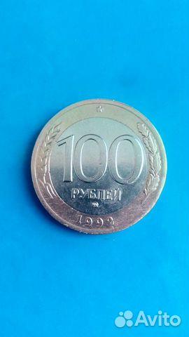 Продам монеты гкчп 1991 -1993годы 89177731669 купить 1