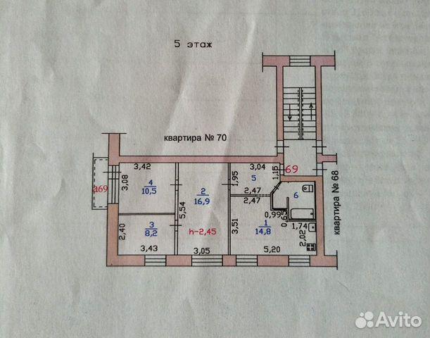 3-к квартира, 61.1 м², 5/5 эт. 89086390285 купить 1
