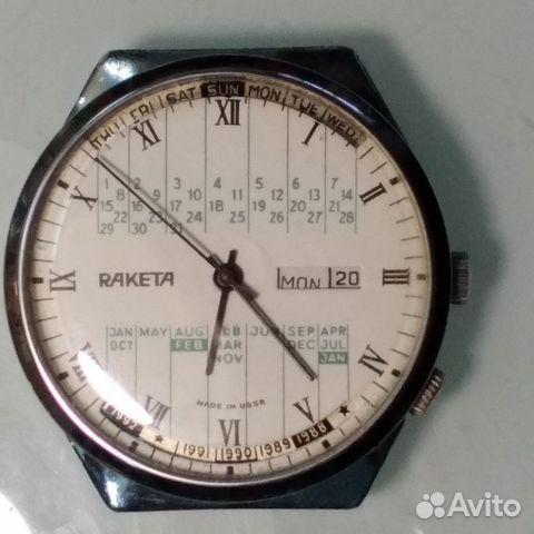 В продать часы перми ракета стоимость работы новгородский часы кремль