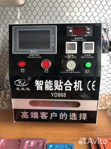 оборудование для ремонта айфон