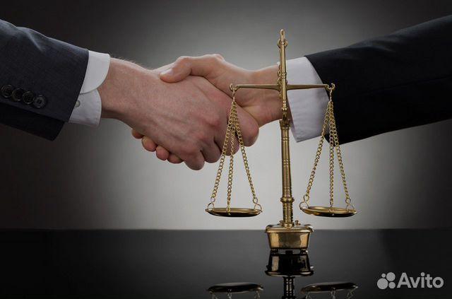 юридическая консультация юрлицам