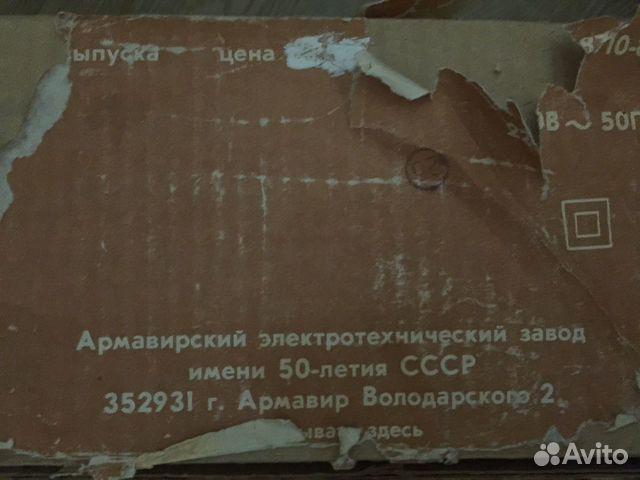 Шашлычница и миксер СССР