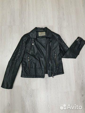 89115850498  Куртка