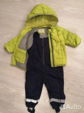Детские курточки и штанишки