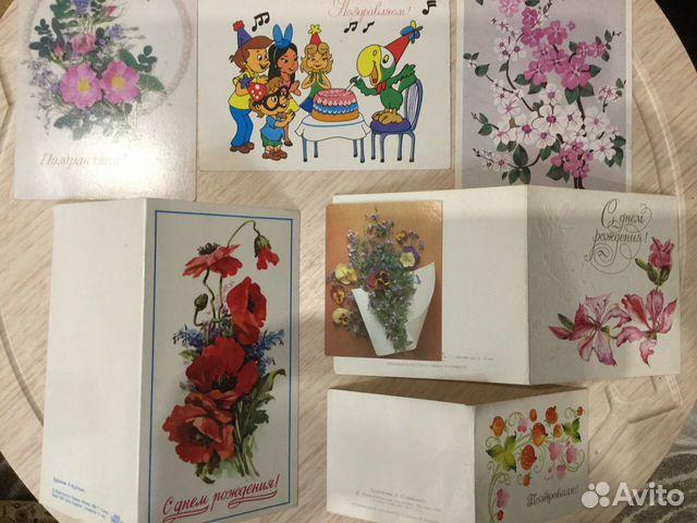дарить поздравительные открытки в москве адреса провоцирует
