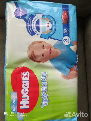 Подгузники трусики хаггис 1 для мальчиков