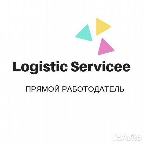 Работа на конвейере вакансии в москве как включить конвейер в мальстрем