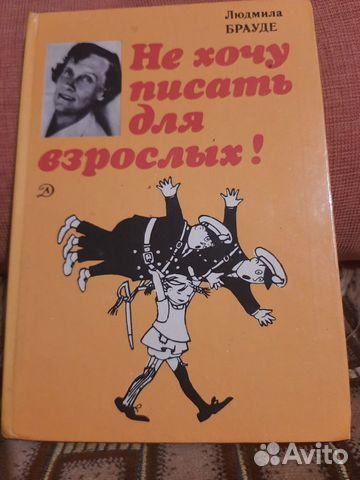 Книга 89518158251 купить 1