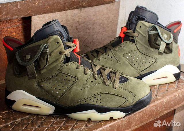 Nike Air Jordan 6 Retro x Travis Scott