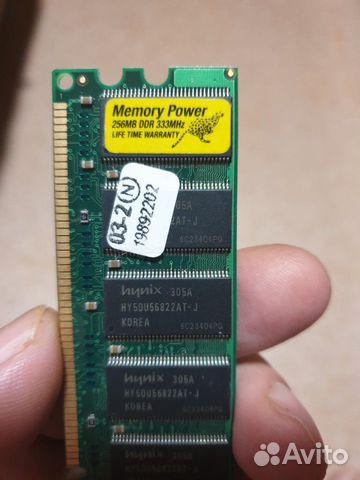 Оперативная память 256 mb ddr 333 mHz