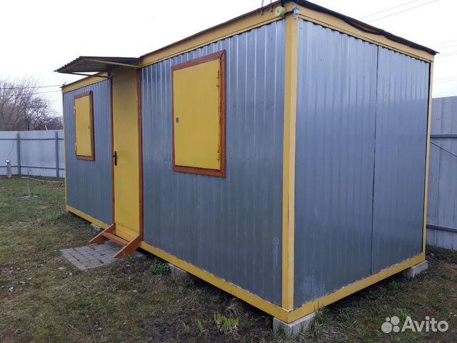Ремонт и строительство стройматериалы 89109000707 купить 5