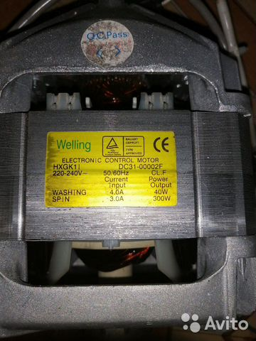 Двигататель стиральной машины 89135960173 купить 2