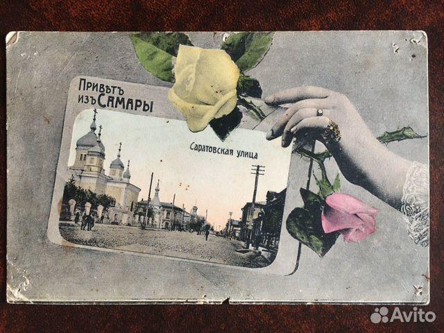 открытка привет из гомеля том как