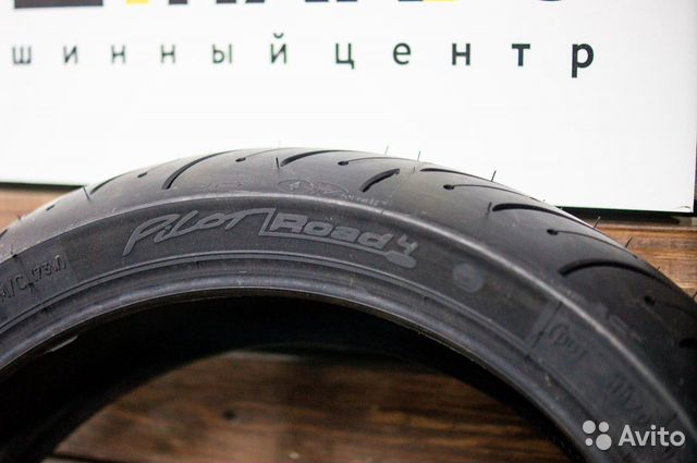 Новая мотошина 180 55 17 Michelin Pilot Road 4 GT