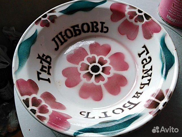 Plate 89246388213 buy 1