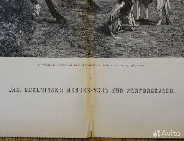 Старинная гравюра 1887 г. охота лошадь антиквариат купить 3